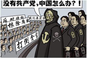《毛泽东:鲜为人知的故事》(113)