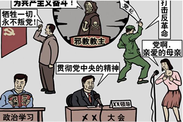 《毛澤東:鮮為人知的故事》(114)