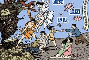 《毛澤東:鮮為人知的故事》(117) ~完~