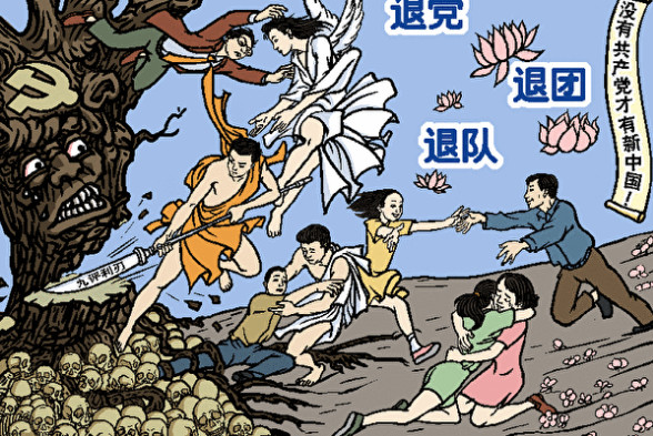 《毛泽东:鲜为人知的故事》(117) ~完~
