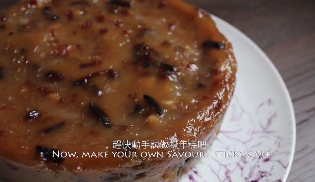 【食‧文化】媽媽味鹹年糕