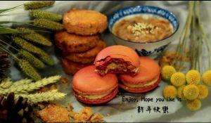 【食‧文化】【麵茶馬卡龍】Roasted Wheat Flour Macaron