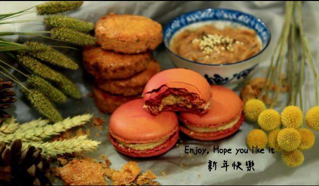 【食‧文化】【面茶马卡龙】Roasted Wheat Flour Macaron