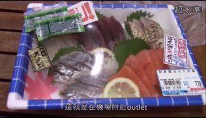 【食‧文化】超正芝士焗龙虾!! 日本冲绳美食