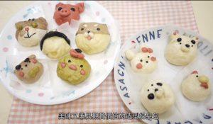 【食‧文化】可愛動物造型奶皇包 : 暖呼呼的療癒系甜點!