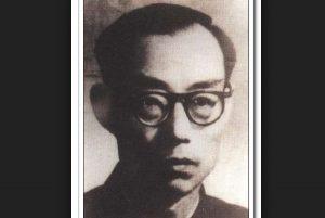 被中共迫害的民革中央六大高官(下)