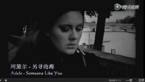 當英文歌被翻成文言文,就知道中文有多美了!