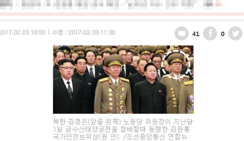 朝鮮權鬥加劇 扶持金正恩功臣遭免職 國防高官遭處決