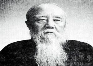 林輝:被中共迫害的國學大師馬一浮