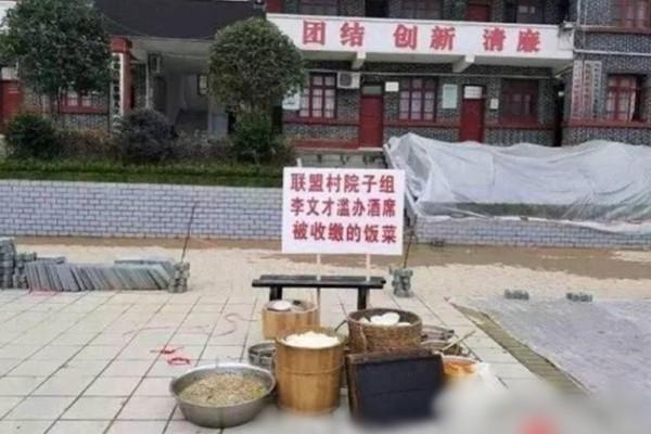 贵州操办酒席者游街示众似文革 网友:少管民众肚子