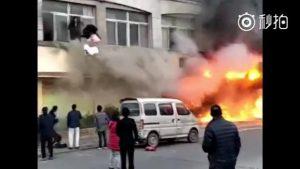 浙江天台足浴店爆炸起火 已致18人死18伤(视频)