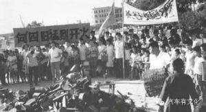 周曉輝:共產黨「五大導師」之毛澤東(一)
