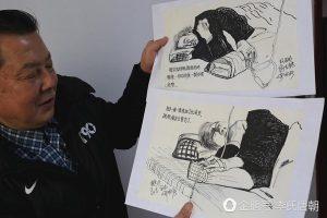 為安慰生病的母親,他畫下200張素描,沒想到母親過世後,他因此獲得了超多收穫