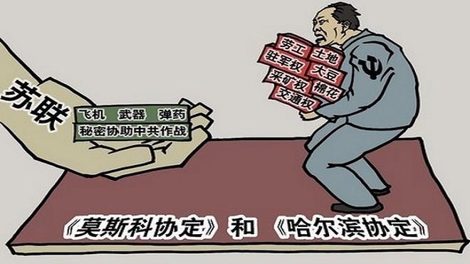 """浅析共产党之五:中共与""""反华势力"""""""