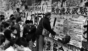 凌晓辉:共产文化的极端邪恶性(二)