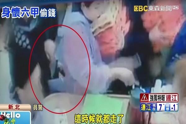蒙古孕婦來台當扒手 偷韓國女遊客遭當場逮捕