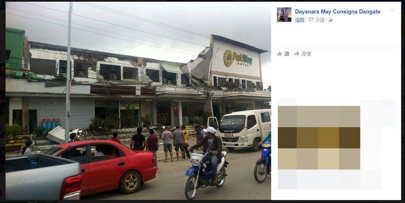 菲南6.7强震4死逾百伤 建物毁损水电中断