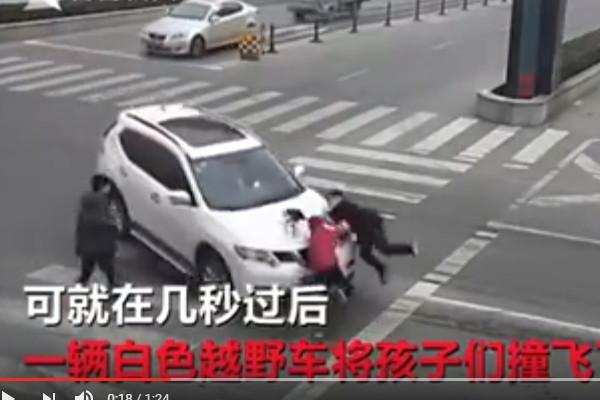 """江苏女3年酿8宗交通事故 堪称""""马路杀手""""(视频)"""