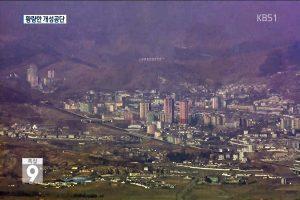 朝鲜撤出开城炮兵 韩国关注动向(视频)