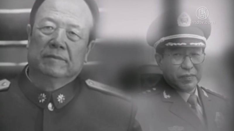 师以上人人过关  传中央军委再度大举肃清郭徐流毒