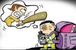 重庆12岁男童开学日跳楼亡 疑因未完成功课