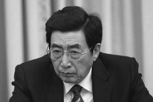 """中巡组批北京市委""""政治站位不高"""" 一把手人选生变?"""