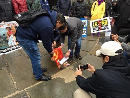 袁斌:烏坎村民焚燒中共黨旗標誌著什麼