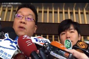 赏樱团车祸酿32死 蝶恋花负责人仅说3个字(视频)