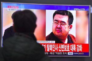 机场监控片段曝光 马国警方称金正男被湿布捂脸致死
