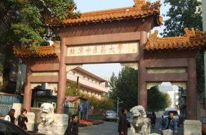 一位北京中醫藥大學學生的跌宕人生(3)