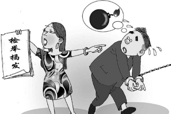 情婦舉報 中共9省部級高官的別樣「情人劫」