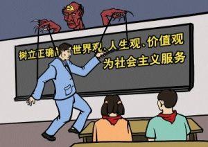 林輝:中共如同變色龍 十八次修改黨章