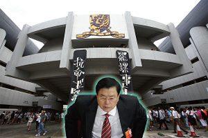 周曉輝:港媒持續刊文痛批張德江「小妖」危急