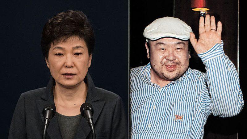 日媒: 金正男死于朴槿惠被曝光的信