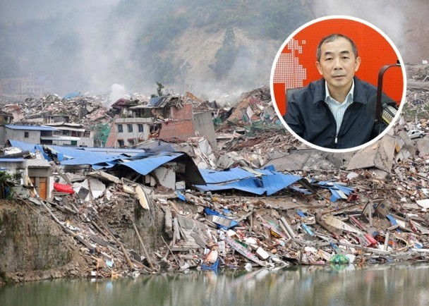 中共官員罕見透露 汶川地震後曾現核事故