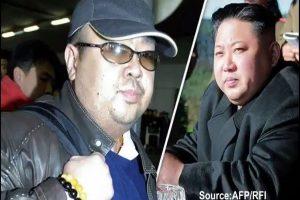 """袁斌:朝鲜为何称金正男因""""消化不良""""而死"""