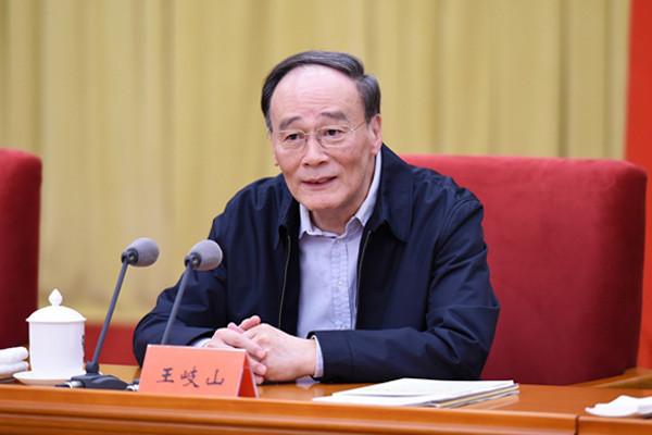 王岐山内部披露三件大事 两大反腐举措受阻