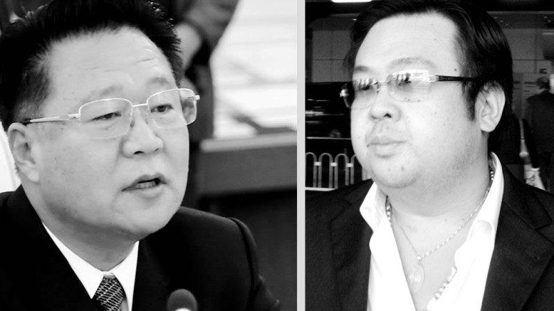 """传朝鲜二把手秘密访华  因金正男遇害被""""困在中国"""""""