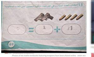 子彈、坦克車、槍充斥 IS小學數學課本曝光
