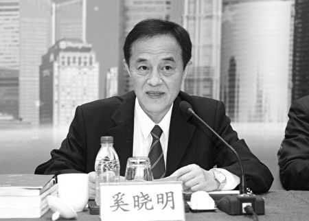 陈思敏:奚晓明受贿案背后的巨大贪腐网