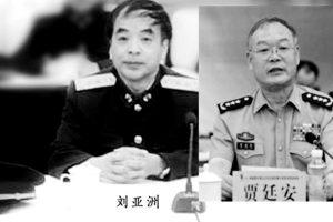 國防大學校長政委雙換人 劉亞洲去職賈廷安消失