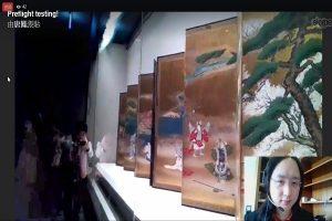 親近故宮文物 唐鳳示範遠距欣賞展覽(視頻)