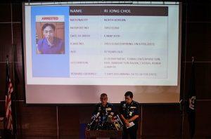 刺金案男嫌有朝侦查总局要员  韩国首发声明:朝鲜策划