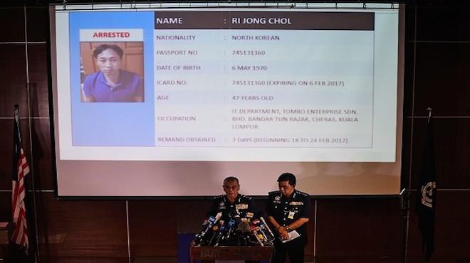 刺金案朝鮮籍毒物專家被拘 曾是張德江張高麗校友