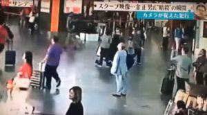 惊心动魄 金正男遇刺全程监控视频曝光(视频)