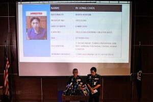 """落网朝鲜嫌犯是被""""安排的牺牲品""""?被捕时极为冷静"""