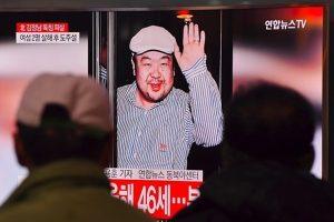 """韩代总统称毒杀金正男是恐袭 朝鲜或重入""""支恐""""黑名单"""
