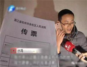 """一字万金!河南网编误""""天猫""""为""""淘宝""""索赔千万(视频)"""