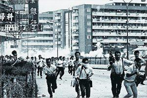 香港「六七暴動」50週年 《消失的檔案》還原失落的真相