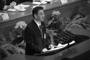 北京兩會臨近 司法界名人呼籲罷免周強